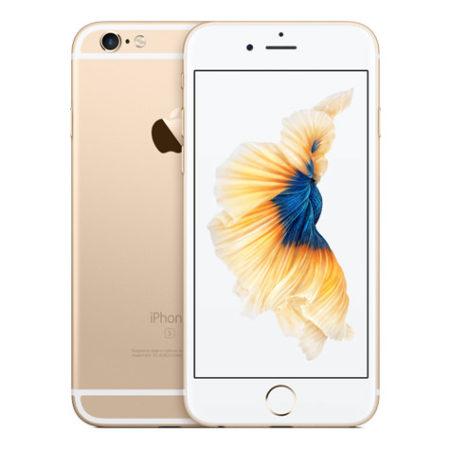 apple-iphone-6s-display-reparatur-gold