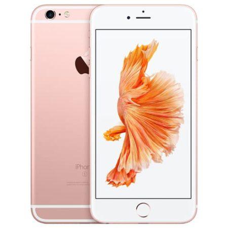 apple-iphone-6s-plus-reparatur
